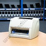 HP-LaserJet-1200-03.png