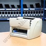HP-LaserJet-1200-04.png