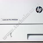 HP-LaserJet-M402dn-detail.png